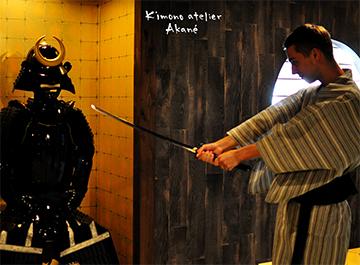 Kimono atelier Akané