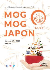 mogmog19-ejc